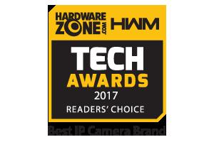 Award-HWZ-Best-IPCameraBrand